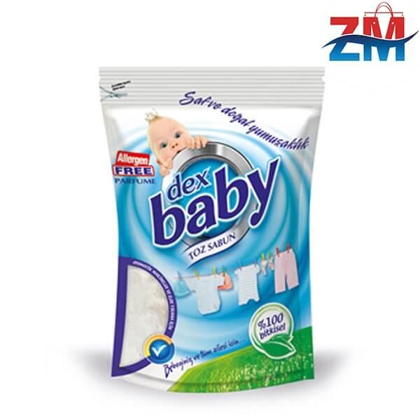 صابون-پود-کودک-Dex
