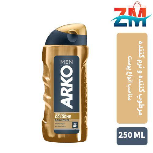 افترشیو-مردانه-آرکو-مدل-GOLD