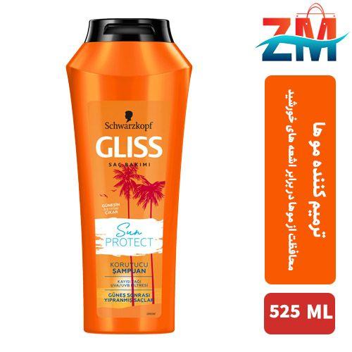شامپو-محافظت-کننده-مو-گليس-مدل-SUN-PROTECT-حجم-525-ميل