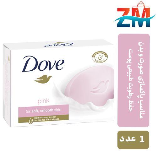 صابون- داو -مدل -pink- حجم -100 -گرم
