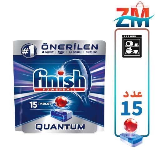 -قرص-ظرفشويي-فينيش-مدل-Quantum-بسته-15-عددي-