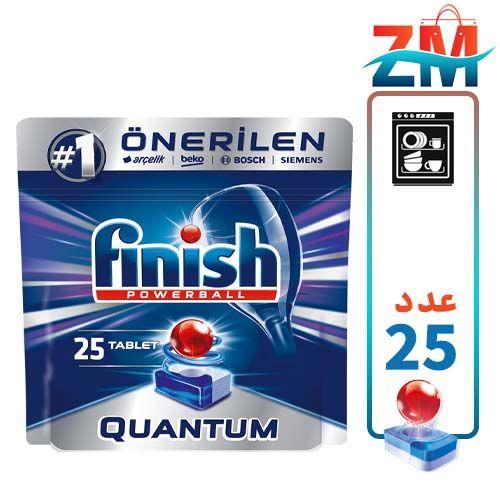 -قرص-ظرفشويي-فينيش-مدل-Quantum-بسته-25-عددي-