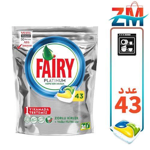 قرص-ظرفشویی-فیری-مدل-PLATINUM-بسته-43-عددی-FAIRY
