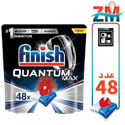 قرص-ماشين-ظرفشويی-فينيش-مدل-Quantum-Max-48-عدد