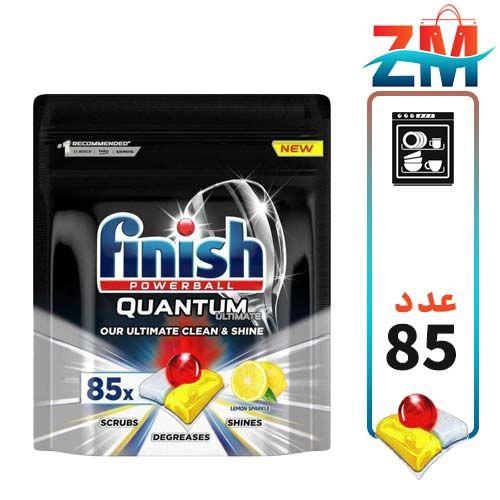 قرص-ماشين-ظرفشويی-فينيش-مدل-Quantum- ultimate-85-رایحه-لیمو-عدد