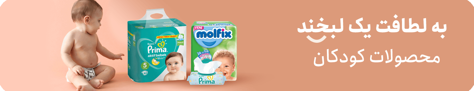 محصولات-کودکان