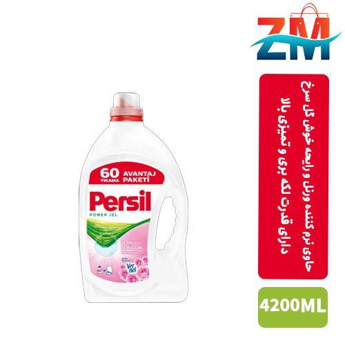 -ژل ماشين -لباسشويي -پرسيل -حاوي -نرم کننده -Persil