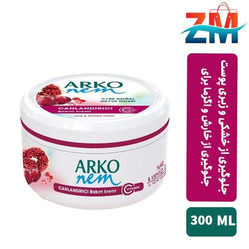 کرم -مرطوب کننده- آرکو -با- رايحه -انار- 300 -ميلی- ليتر -ARKO