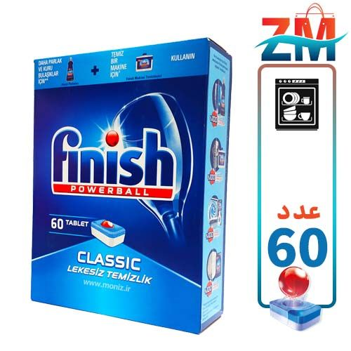 Finish-60-tablet-کلاسیک-فینیش