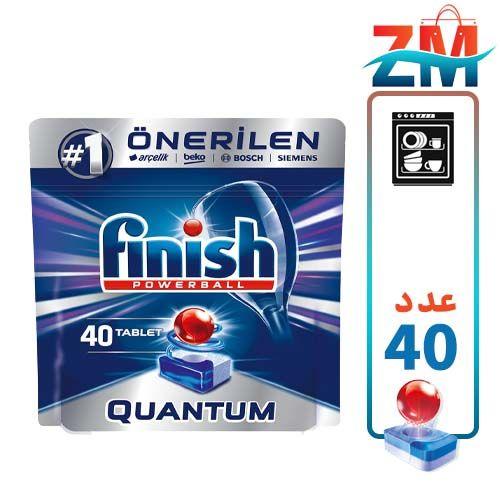 Finish-Quantum-40-Tablet-Bulaşık-Makinesi-Deterjanı -کوانتوم-فینش-40 عددی
