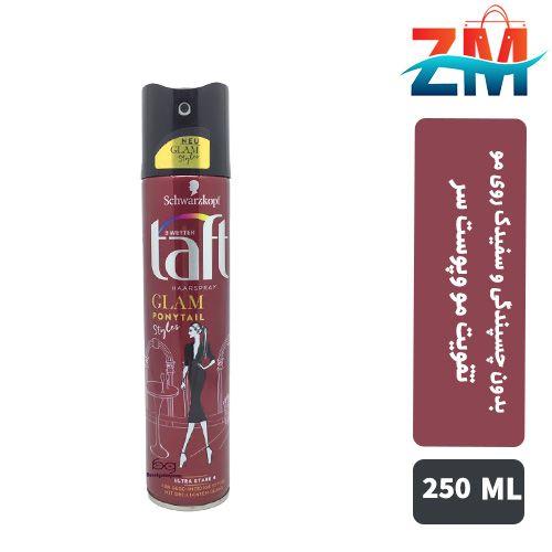 اسپری -نگهدارنده -موی -تافت -Taft