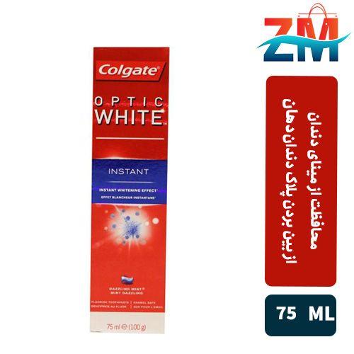 خمير -دندان -سفيد -کننده- کلگيت -Colgate- مدل- Optic White -حجم- 75- ميل