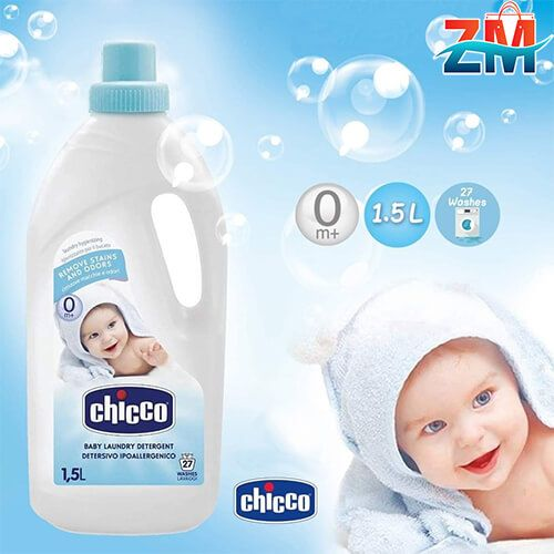 مایع -لباسشویی-کودک- -چیکو