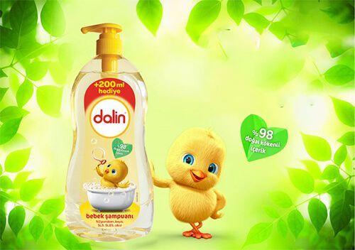 شامپو - سر - کودک - دالين - (dalin) - 900