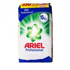 محصولات-آریل